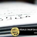 Risale-i Nur'da Başarının Formülü