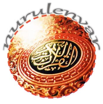 """Diyanet'ten """"Kur'an-ı Kerim"""" portalı"""
