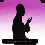 Esmâ-i Hüsnâ'nın Mihrak Noktası ALLAH (cc)