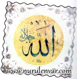 Allaha iman temsili imaj