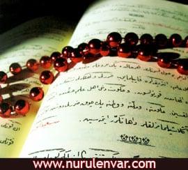 Osmanlıca Nedir temsili İmaj