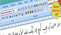 Osmanlıca Rakam Fontları