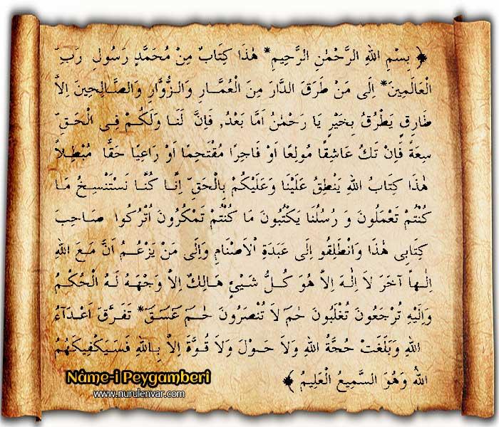 Nâme I Peygamberî Orjinal Nurul Envâr Fetva Kurân Hadis Ve
