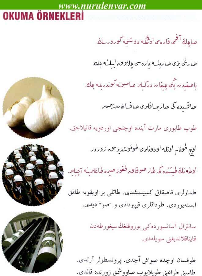 Osmanlı Okuma Örneği1