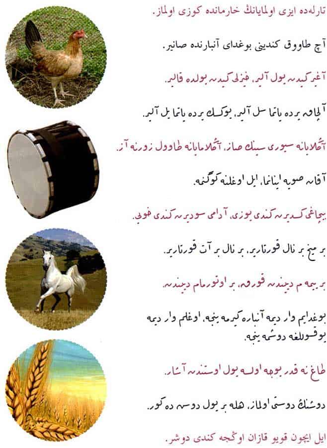 okumaornekleri2 Osmanlıca Okuma Örnekleri