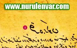 Osmanlıca nedir?