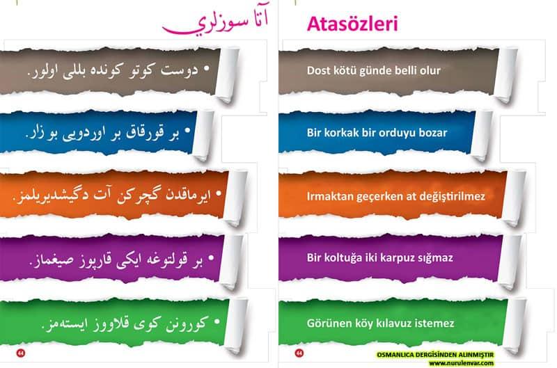 Osmanlıca-Türkçe karşılıklı atasözleri