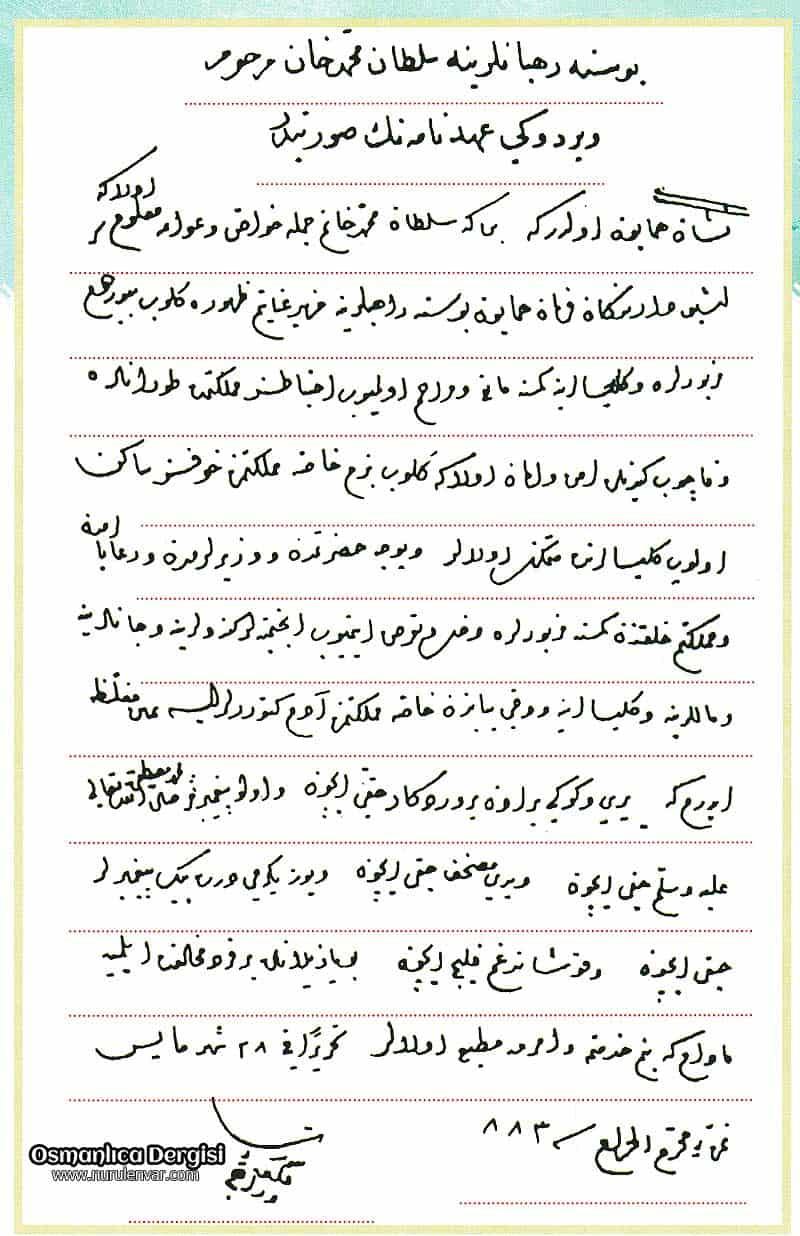 Osmanlıca örnek belge ve metin çözümü