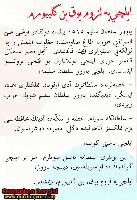 Yavuz Sultan Selim'den bir not daha