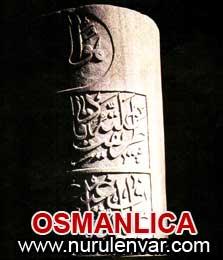 Osmanlıca Kitabe İmaj