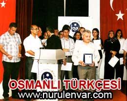 Osmanlı Türkçesi Sertifika İzmir
