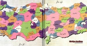 Osmanlıca Türkiye Haritası