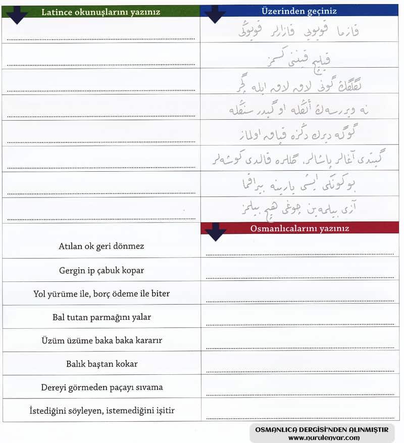 Osmanlıca Yazma Alıştırması